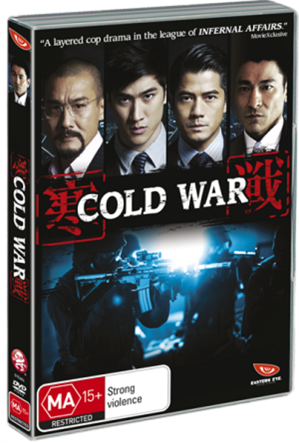 Hey Australia! Win Searing Hong Kong Police Crime Thriller COLD WAR On DVD!