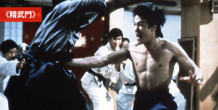 Hey, Toronto! Win Tickets To See Bruce Lee In FIST OF FURY, Introduced By Co-Star Nora Miao!