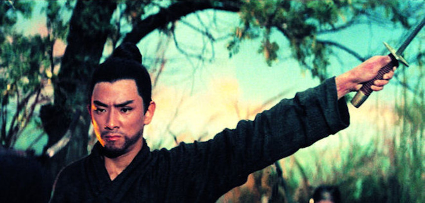 Hey, Toronto! Win Tickets To See HERO, A CHINESE ODYSSEY And THE ONE-ARMED SWORDSMAN!