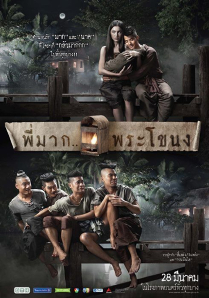 Review: PEE MAK PHRAKANONG is a Thai Horror Comedy Deserving of its Success