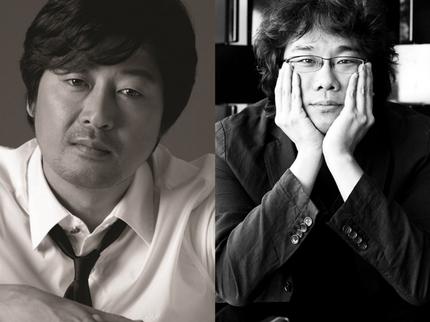 Kim Yun-seok Climbs Aboard Bong Joon-ho Produced SEA FOG