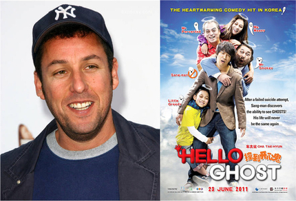 Korean Comedy HELLO GHOST To Get Adam Sandler Makeover