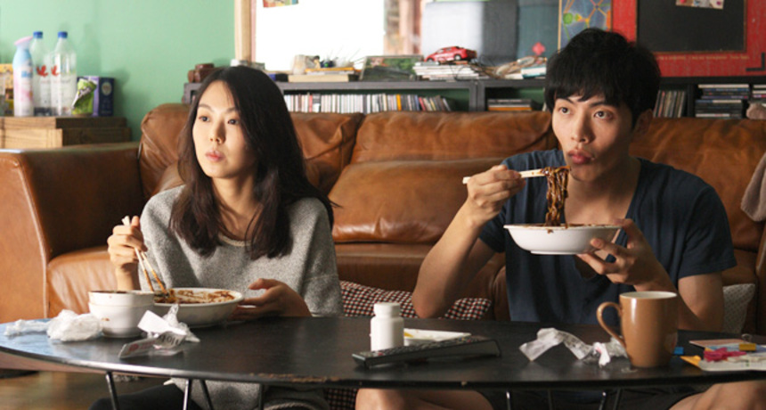 NYAFF 2013 Review: This VERY ORDINARY COUPLE Aims to Show You What's What