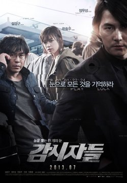 2013 - Cold Eyes (Poster 2).jpg