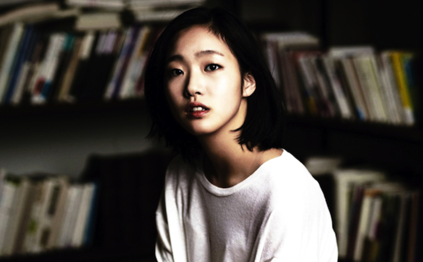 NYAFF 2013 Interview: Kim Go-eun, Star Of EUNGYO (A MUSE)
