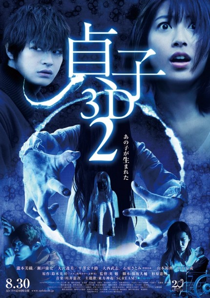 Sadako Is Back For Another Round In Full Trailer For SADAKO 3D 2