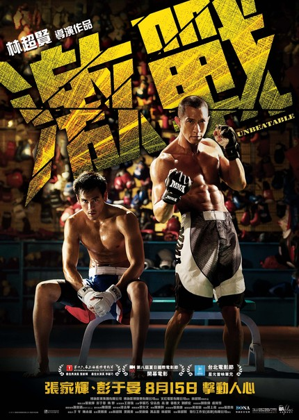 Final Poster And Trailer For Dante Lam's UNBEATABLE