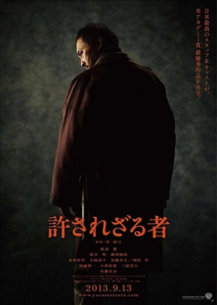 Gorgeous Full Trailer For The Japanese Remake Of Clint Eastwood's UNFORGIVEN!