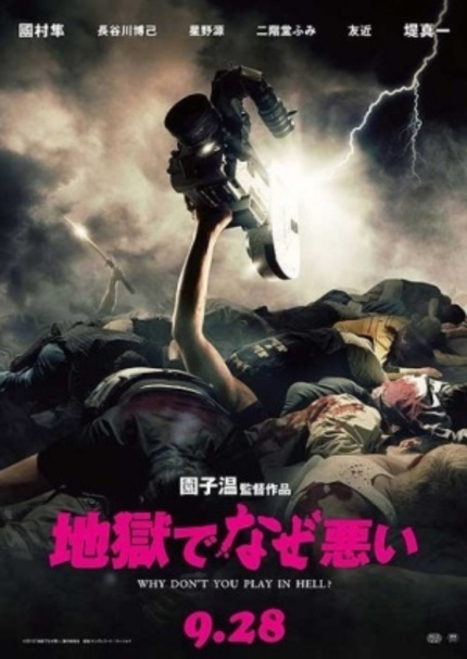 Watch Sion Sono's WHY DON'T YOU PLAY IN HELL For Free!