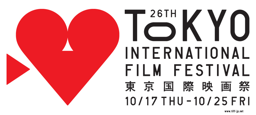 CAPTAIN PHILLIPS To Open The Tokyo International Film Festival