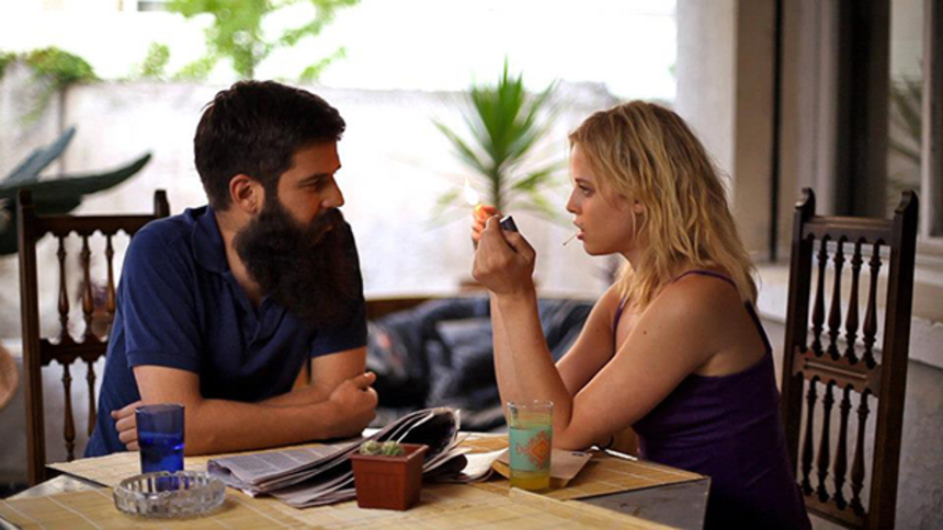 Review: LAS COSAS COMO SON (Things The Way They Are), The Best Chilean Film Of The Year So Far