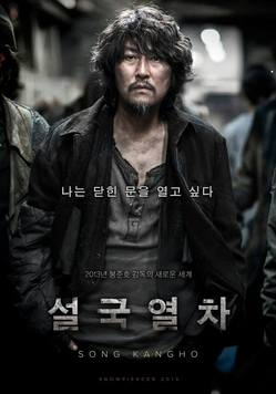 Thumbnail image for 2013 - Snowpiercer (Song Kang-ho 2).jpg
