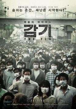2013 - The Flu (Poster 1).jpg