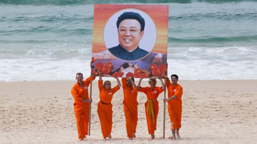 Melbourne 2013 Review: AIM HIGH IN CREATION Respects And Engages Gleefully With The DPRK