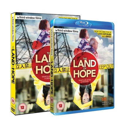 EXCLUSIVE: UK Trailer For Sono Sion's THE LAND OF HOPE