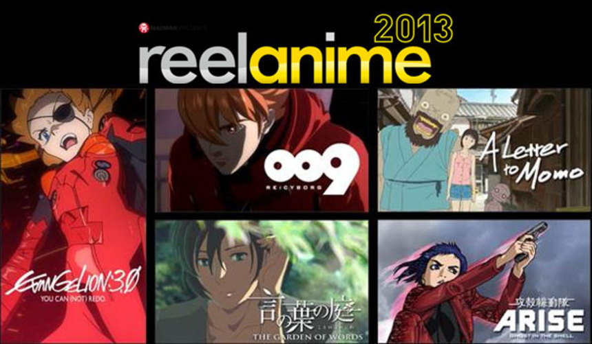 Hey, Australia! Check Out Madman's Reel Anime 2013 Massive Giveaway No. 1 (of 5)!