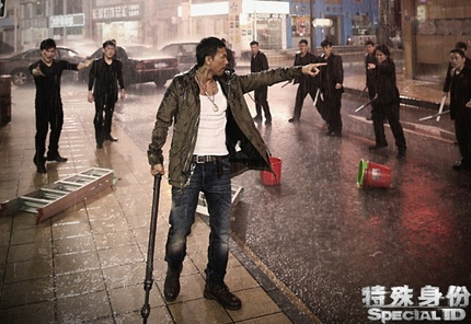 Watch Donnie Yen Direct The Action In SPECIAL ID
