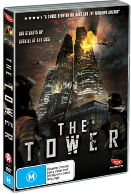 Hey Australia, Experience The Thrill And Win THE TOWER On DVD