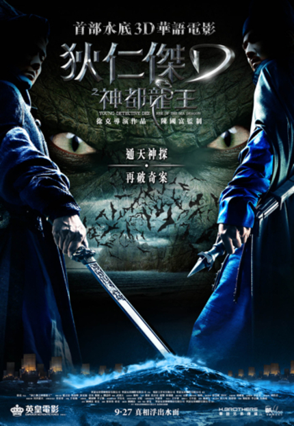Another Quick Tease For Tsui Hark's YOUNG DETECTIVE DEE: RISE OF THE SEA DRAGON