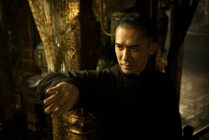 Opening: THE GRANDMASTER (U.S. Version), No Subtleties Please, We're American