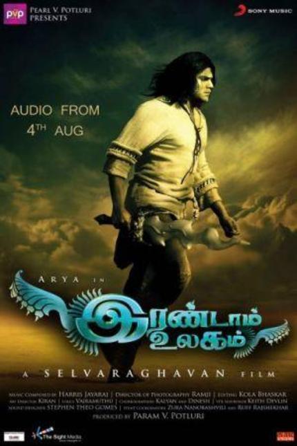 First Trailer For Selvaraghavan's IRANDAM ULAGAM Blows Minds