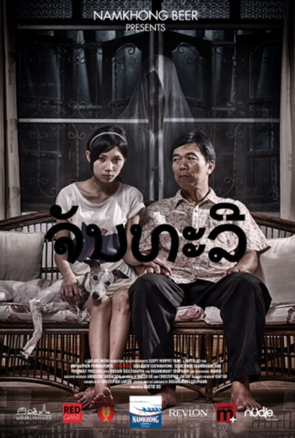 Fantastic Fest 2013 Review: CHANTHALY Is A Haunting Portrait Of Modern Day Laos
