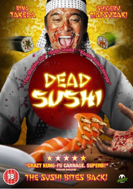 Out Now On UK DVD: DEAD SUSHI Is Iguchi Insanity At Its Finest
