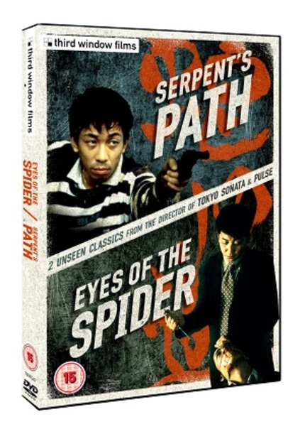 EYES OF THE SPIDER / SERPENT'S PATH DVD Hitting Shelves In UK On September 9