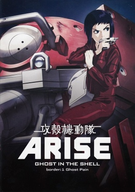 Reel Anime 2013 Review: GHOST IN THE SHELL ARISE: BORDER 1 - GHOST PAIN Is Interesting But Not Spectacular