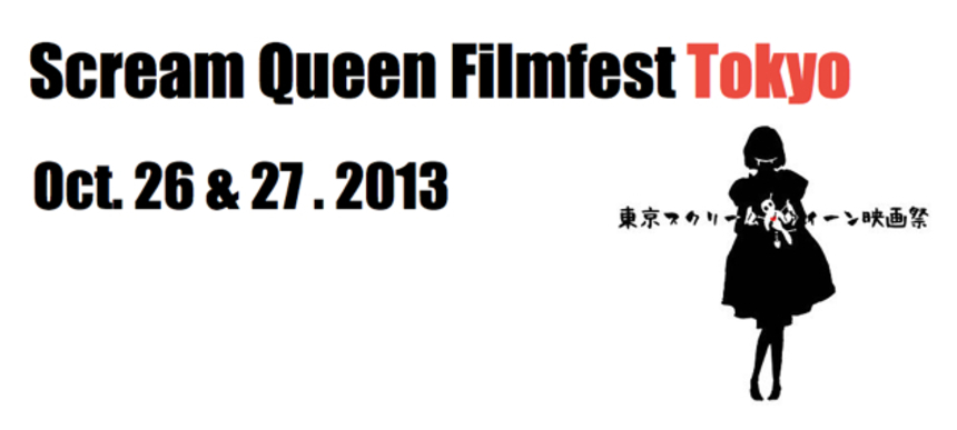 Scream Queen Filmfest Tokyo: A Two-Day Celebration Of Female Horror Directors