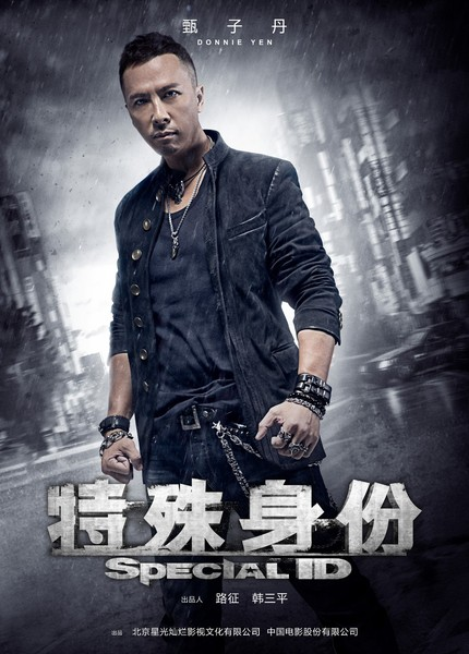 More Donnie Yen Whoop-Ass In The Latest SPECIAL ID Trailer