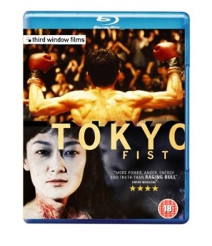 EXCLUSIVE: New Trailer For TOKYO FIST In High Definition!