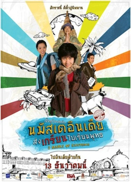 Warsaw 2013 Review: THREE MARKS OF EXISTENCE, A Feel-Good, Spiritual Crowd-Pleaser From Thailand