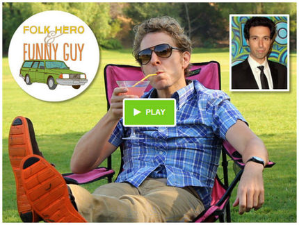 Kickstart This! Alex Karpovsky in FOLK HERO & FUNNY GUY