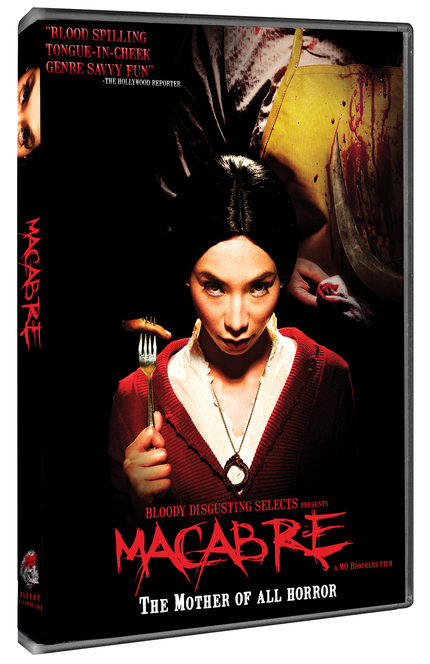 Watch An Exclusive Deleted Scene From The Mo Brothers' MACABRE