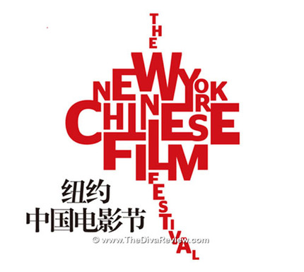Donnie Yen and Zhao Wei To Appear At 4th Annual New York Chinese Film Festival