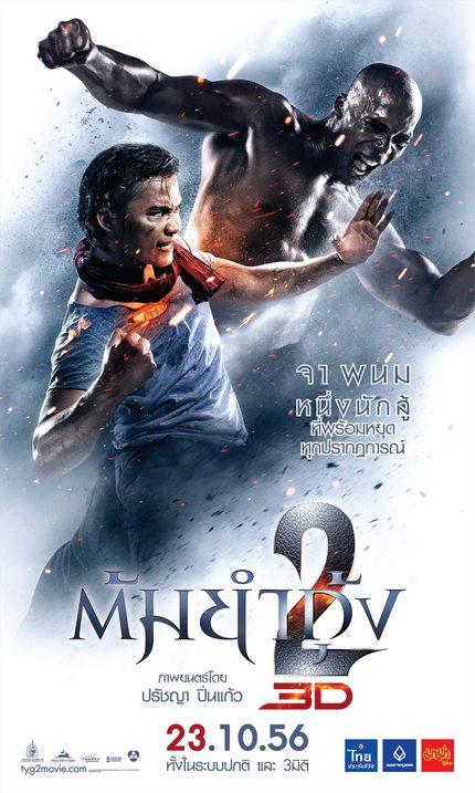Watch Tony Jaa vs Marrese Crump In A New TOM YUM GOONG 2 Clip