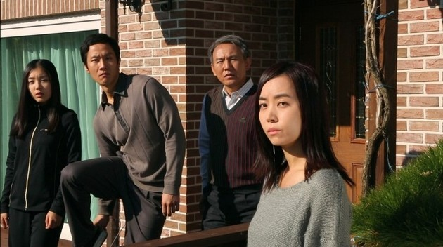 2013 - Red Family (still 2).jpg