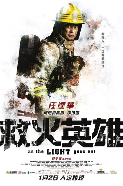 AS THE LIGHT GOES OUT: Derek Kwok Delivers Thrills With First Trailer For Firefighter Drama