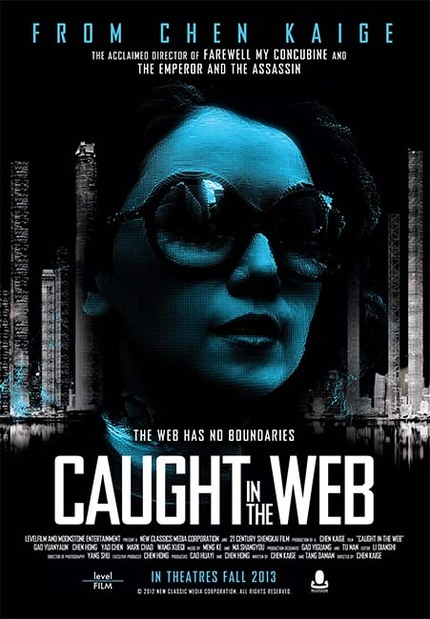 CAUGHT IN THE WEB: Chen Kaige Talks Cyber-bullying And Media Manipulation