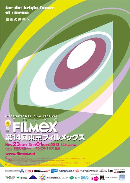 Tokyo Filmex 2013 - Full Lineup Announced