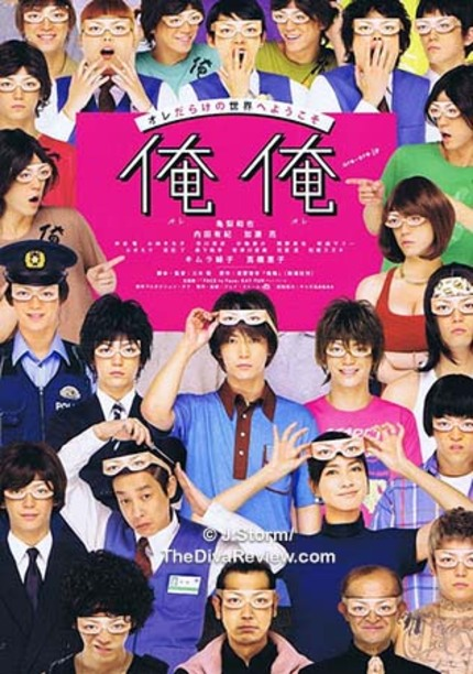 Miki Satoshi on IT'S ME, IT'S ME, Directing 33 Kamenashi Kazuyas, And His Weird New TV Drama