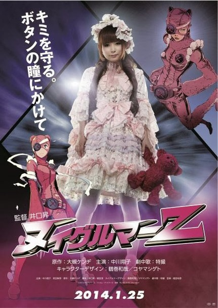 GOTHIC LOLITA BATTLE BEAR: Check The Full Trailer For Iguchi's Latest Oddity