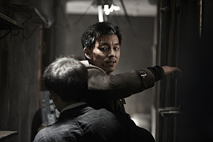 THE SUSPECT: Promo For Korean Espionage Thriller Lays On The Action