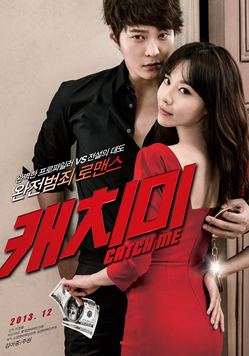 2013 - Steal My Heart (Poster).jpg