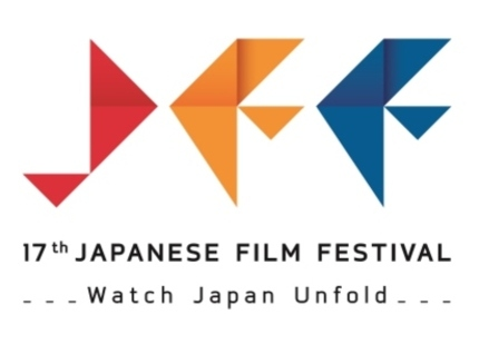 17th Japanese Film Festival 2013: ScreenAnarchy Interviews Two Greats!