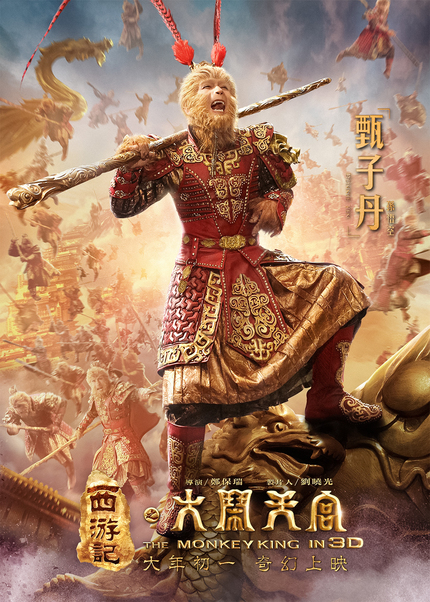 Get Behind The Scenes Of THE MONKEY KING With Donnie Yen Going Apeshit