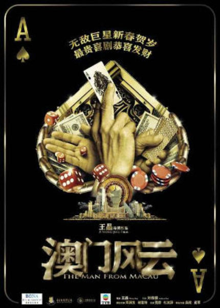 Chow Yun Fat In THE MAN FROM MACAU Trailer: Flying Dice And Whirling Cards