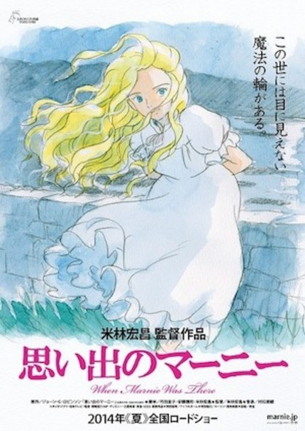 WHEN MARNIE WAS THERE: Studio Ghibli's 2014 Film Will Be Adaptation Of Children's Novel
