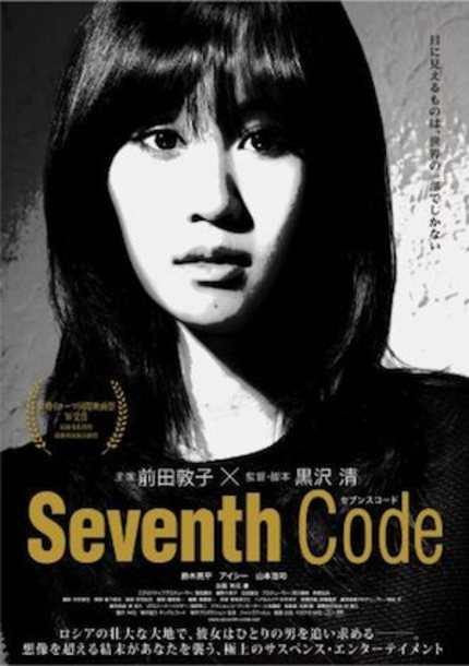 Kurosawa's SEVENTH CODE: Maeda Atsuko Gets Kidnapped By Russian Mafia In First Trailer